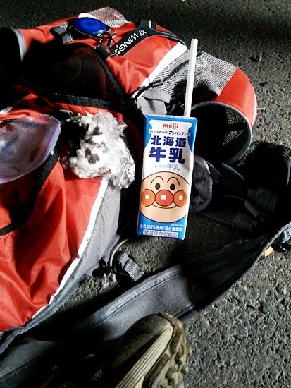 第2CP月夜見で大福x2&牛乳を補給