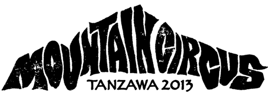 mc2_logo